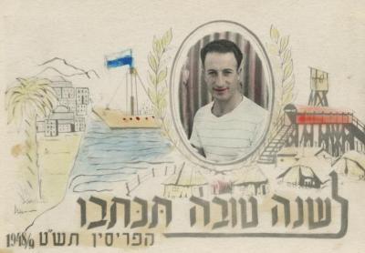 Cyprus 1947 in K.C.