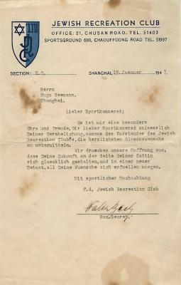 [Letter of congratulations from the Jewish Recreation Association to Hugo Seemann]