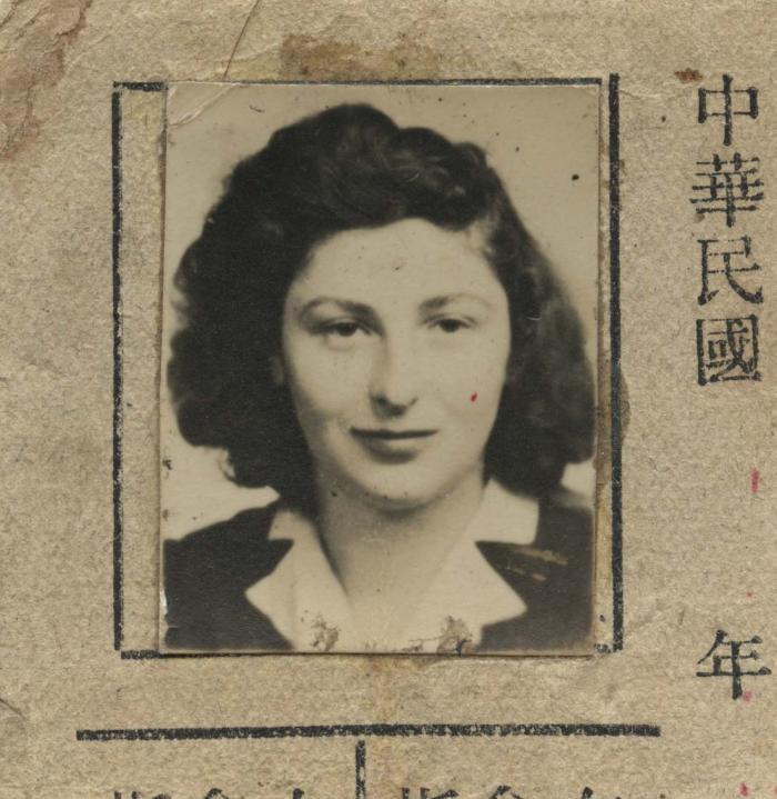 [Portrait of Gerda Kraus, possibly a passport photograph]
