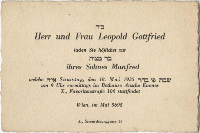 [Invitation to Manfred Gottfried's Bar Mitzvah]