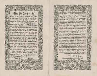 [Marriage contract of Lori Gottfried and Hugo Seemann in English and Hebrew]