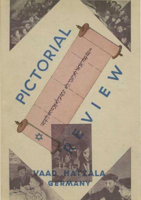 Pictorial Review ; Vaad Hatzala, Germany, 1948