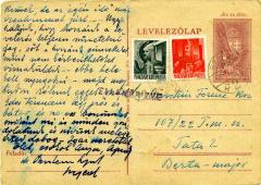 [Postcard from Dr. Lipot Ornstein to Frank Orban]