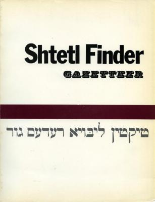 Shtetl finder : Jewish communities in the 19th and early 20th centuries in the pale of settlement of Russia and Poland, and in Lithuania, Latvia, Galicia, and Bukovina, with names of residents