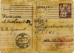 [Postcard from Izrael to Alexander Dimant]