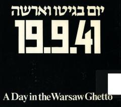 Yom be-geṭo Ṿarshah : ṭiyul yom huledet be-gehinom  = A day in the Warsaw ghetto : a birthday trip in hell