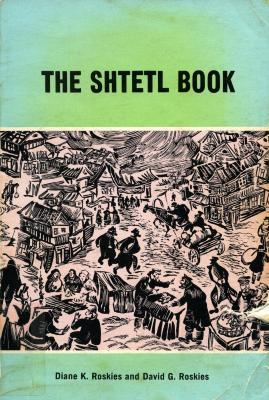 The shtetl book