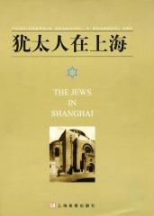 Youtai ren zai Shanghai = The Jews in Shanghai