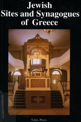 Jewish sites and synagogues of Greece