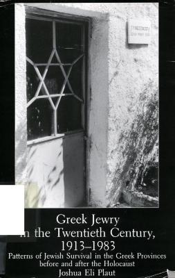 Greek Jewry in the twentieth century, 1913–1983 : patterns of Jewish survival in the Greek Provinces before and after the Holocaust