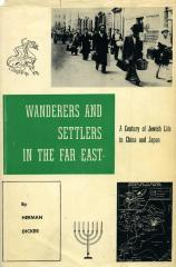 Wanderers and settlers in the Far East : a century of Jewish life in China and Japan