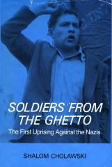 Soldiers from the ghetto