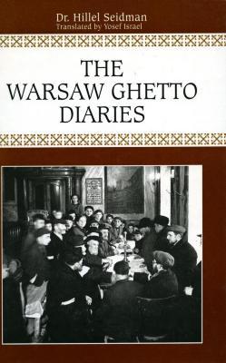 The Warsaw ghetto diaries