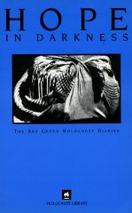 Hope in darkness : the Aba Gefen diaries