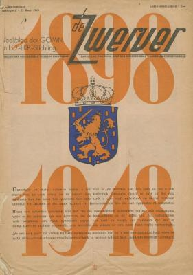 De zwerver : weekblad van de Stichting LO-LKP