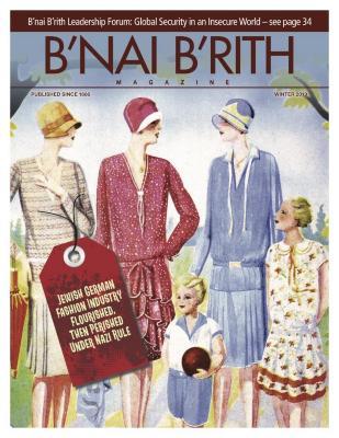 B'nai B'rith magazine