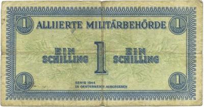 1 schilling banknote issued by the Allied Military in Austria