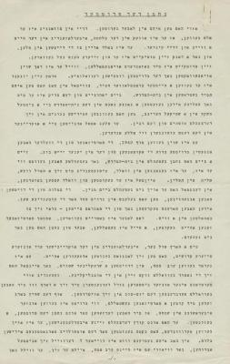 Nachman the Devout Jew