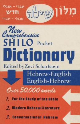 New comprehensive Shilo pocket dictionary, Hebrew-English, English-Hebrew : contains over 30,000 words and phrases with a list of abbreviations